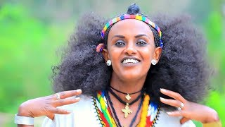Rahel Getachew - Le Ashenda Leykone | ል ኣሸንዳ ለይኮነ - New Ethiopian Music 2017 (Official Video)
