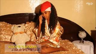 "New Eritrean Music""እንዳፈተኹኻ ከይጽልኣካ"" By Rahel Okbagabir(ራኪ) 