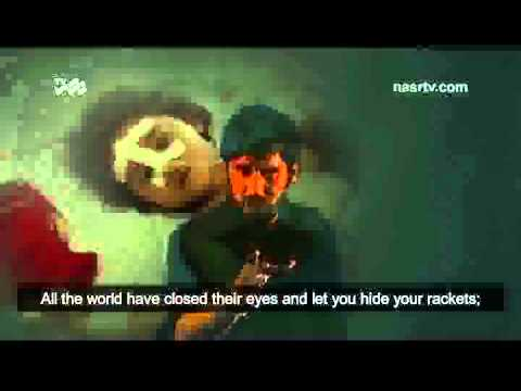 Hamed Zamani - We kill