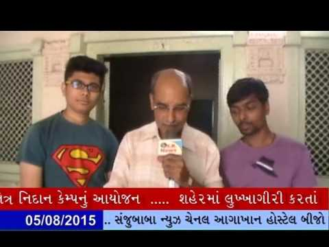 05-08-2015,SANJUBABA NEWS,IVN MEDIA,GUJARATI VIDEO,NEWS