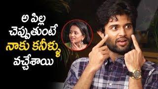 VijayDevarakonda Emotional about Geetha Govindam Scene  | Rashmika Mandanna | Filmy looks