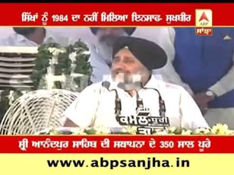 Sukhbir Badal wants justice for 1984 anti-Sikh riots