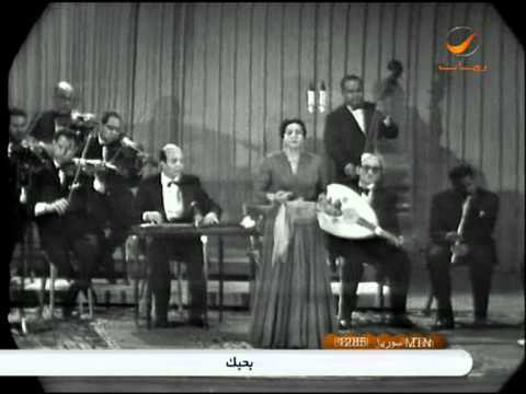 Hayart Alby Maak - Umm Kulthum