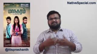 Maanagaram review by prashanth