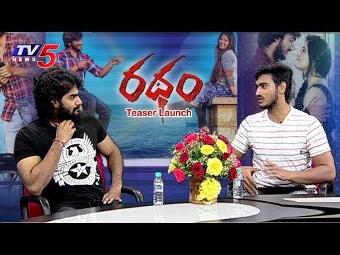 Ratham Movie Teaser Launching | Geet Anand | Raju | Karthikeya | TV5