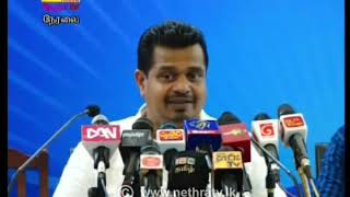2020-01-22 | Nethra TV Tamil News 7.00 pm