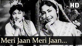 Meri Jaan Meri Jaan (HD) - Yahudi Songs - Dilip Kumar - Meena Kumari - Lata Mangeshkar - Dance