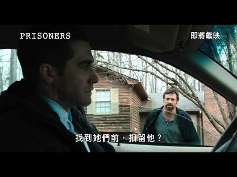 罪迷宮 (Prisoners)電影預告