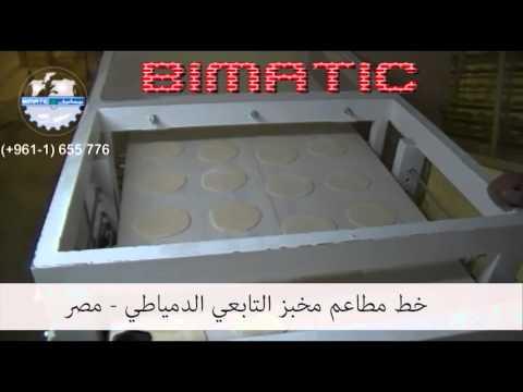 Egypt Quad Row Bread Restaurant Line   Bimatic