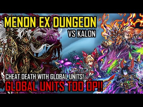 Menon EX Dungeon 1st Clear Craft another OP FREE sphere. Global units too OP