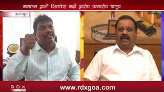 CALANGUTE MLA MICHAEL AND FORMER SARPANCH JOSEPH SEQUEIRA  BACK IN NEWS OVER DRUGS ISSUE