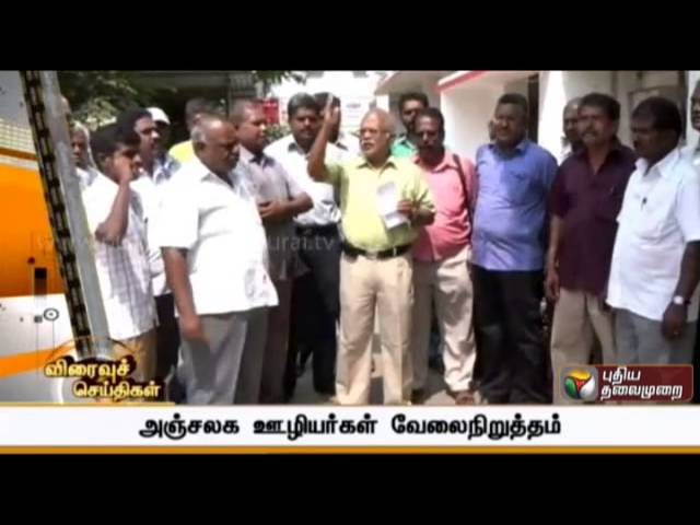 Speed News At 6 PM (26/03/2015)