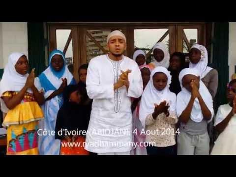 Pour la Paix en  Palestine avec les enfants d'Abidjan (2014)