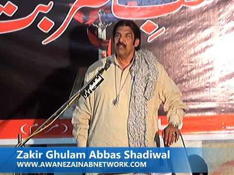 Zakir Ghulam Abbas Shadiwal  Majlis 18 Ramzan 2019 Gazia Abad Lahore