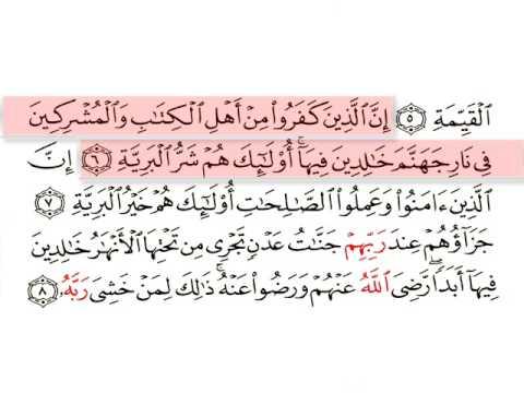 Al Bayyana-Surat 098-Huthaify