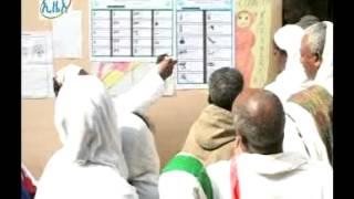 Ethiopian Election