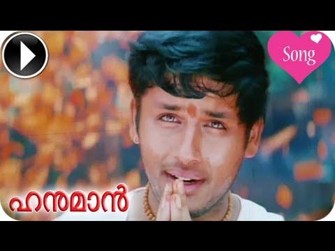 Jaya Jaya Hanuman Video Song || Hanuman Tamil Movie || Devotional Song [hd] video
