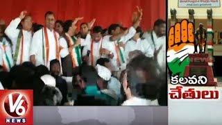 Internal War Between T Congress Leaders Ahead Of 2019 Elections