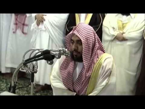 Sourate Ar-rahman Sheikh Abdullah Awad Al Juhani video