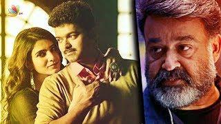 Mohanlal turns Villain for Vijay's Mersal! | Atlee, Samantha, Kajal Agarwal Movie Latest News