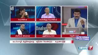 Kelvi Neram 14-06-2016 | News7 Tamil