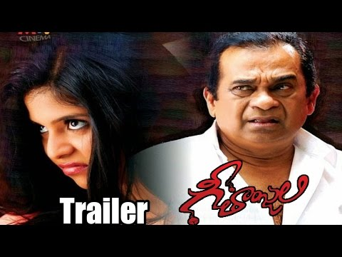 Geethanjali Movie Theatrical Trailer - Anjali, Brahmanandam - Latest Telugu Trailer 2014