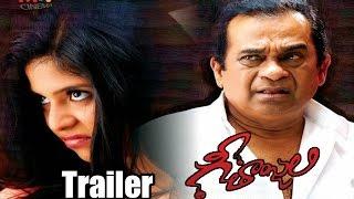 Geethanjali Movie Theatrical Trailer - Anjali, Brahmanandam - Latest Telugu Trailer 2014