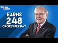 Warren Buffett Success Story   How Warren Buffett Became The World's Richest Man   Startup Stories