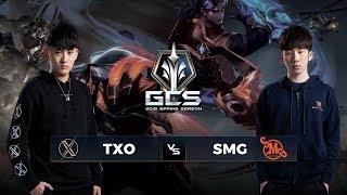 TXO vs SMG - Ngày 1 Tuần 6 - GCS Mùa Xuân 2019 - Garena Liên Quân Mobile