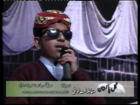 Hassan Riaz Naat Winner All Pakistan Naat Competition.flv video