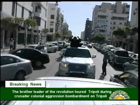 .سجل حضورك ... بصورة تعز عليك ... للبطل الشهيد القائد معمر القذافي - صفحة 22 0