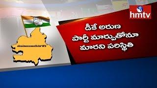 పాలమూరు  కాంగ్రెస్లో కలవరం || Political Circle | hmtv