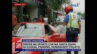 Driver ng sports car na sinita dahil sa illegal parking, humarurot palayo  from GMA News