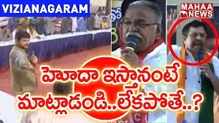 Left Parties Fire on BJP for AP Special Status | Live Debate in Vizianagaram | #MahaaNewsForAP