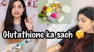 *Reality* GLUTATHIONE SKIN WHITENING   Glutathione Side Effects   Affordable Glutathione in India