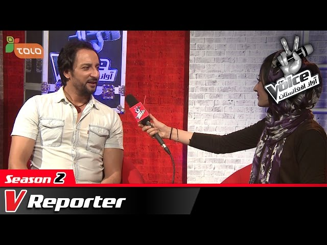 The Voice of Afghanistan: VReporter - Ep.09 / ???? ?????????: ????? - ???? ???