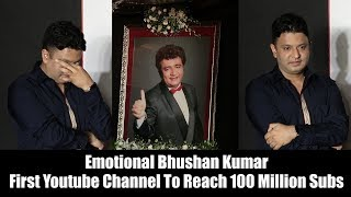 EMOTIONAL😭 Bhushan Kumar @ T Series Guinness World Record World Biggest Youtube Channel #100Million