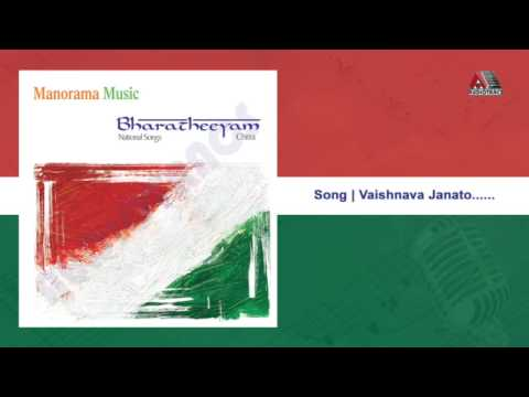 Vaishnava Jana To - Bharatheeyam