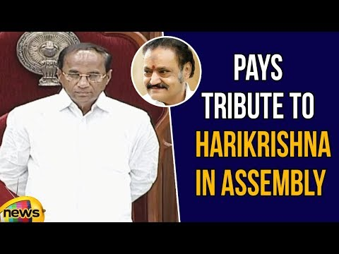 AP legislature Pays Tribute to Nandamuri Harikrishna | AP Assembly 2018 | Latest AP News | MangoNews