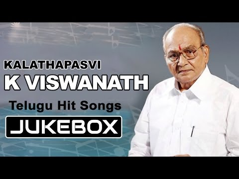 Telugu Evergreen Hits Of K.viswanath || All Time Old Telugu Melody Songs Jukebox video