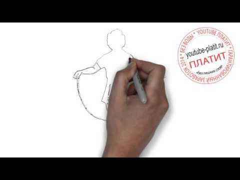 Видео как нарисовать боксёра карандашом
