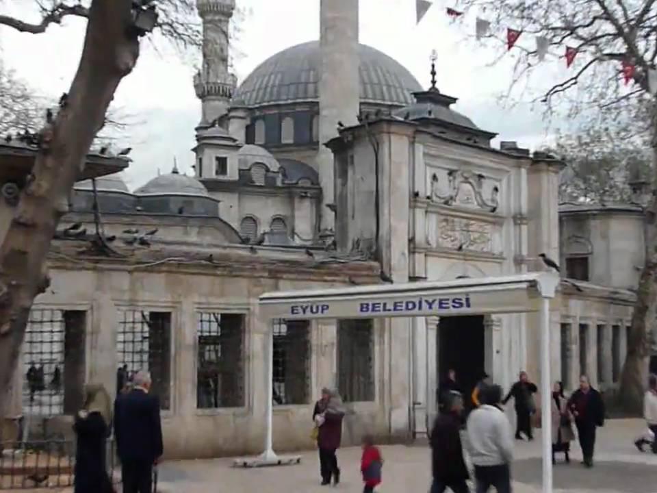 Istanbul - Eyüp Sultan Camii - YouTube