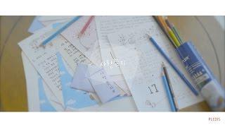 [M/V] SEVENTEEN(???) - ????(Love Letter)