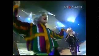 Клип Наташа Королева - Палочка-выручалочка