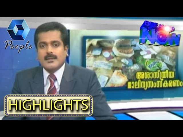 Breaking Now 08 12 2014 Highlights