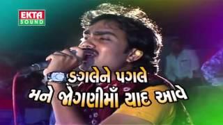 Gujarati Live Garba 2015   Jogani Maa Ni Aarti   Jignesh Kaviraj   Sejal Vaghela   Full Video Songs