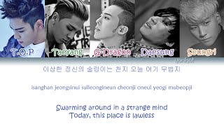 Bigbang Bang Bang Bang 뱅뱅뱅 Color Coded Han Rom Eng