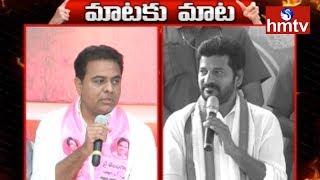 KTR Vs Revanth Reddy Challenge   Telangana Elections 2018    hmtv