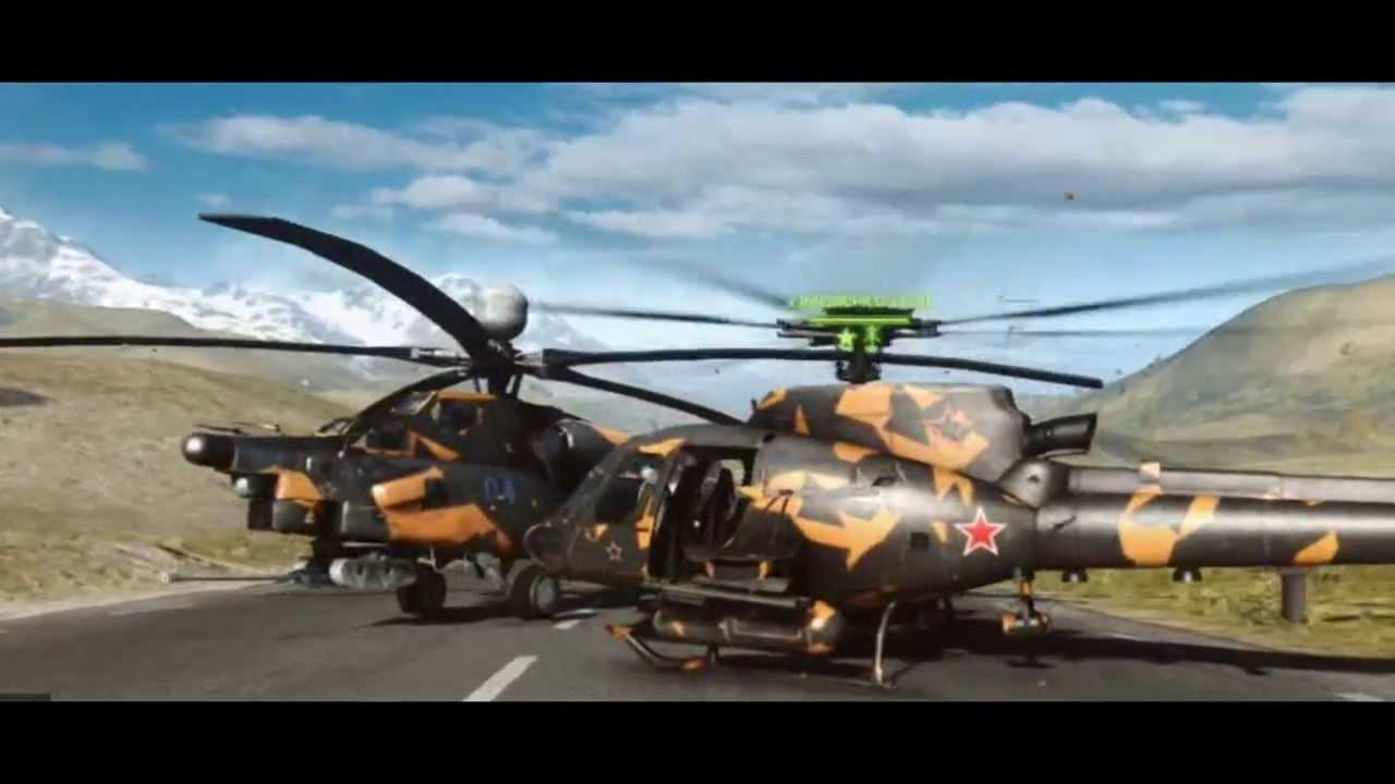 Parachute Camo Bf4 Bf4 Dmp6 Camo Best Camo