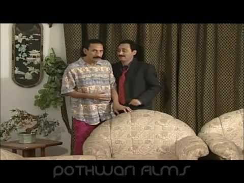 Bhaglool ᴴᴰ - Full Pothwari Drama video